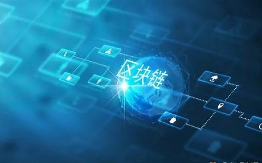 技术主导未来|SEA引领第二代价值交换网络时代