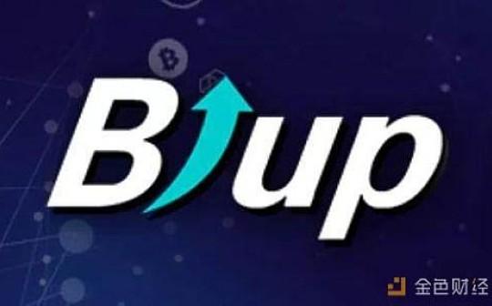 BiUP用户突破150万 聚合交易所成主流