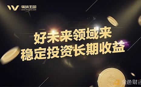 正规的虚拟币交易平台 以太币在中国合法吗
