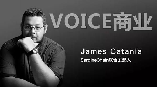 VOICE商业 | SardineChain联合发起人James:区块链改造机器人