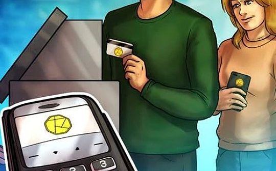 FedNow:美联储支付工具对银行构成威胁 并非加密货币