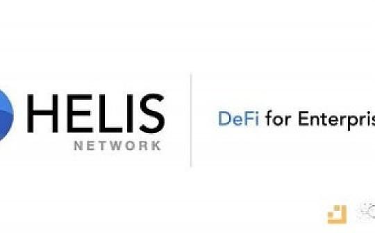DemoShow Online(第51期):Helis Network 企业DeFi聚合协议