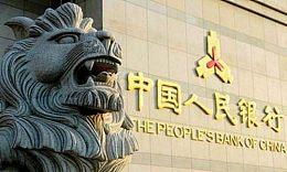 龙白滔:有关中国央行数字货币DC/EP实践的学术讨论