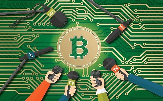 金色早报 | 密码学博士高承实:央行数字货币发行内容的明确和待明确