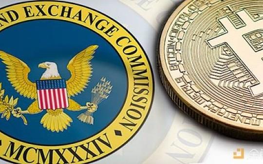 SEC推迟裁决三个关于比特币ETF交易的申请