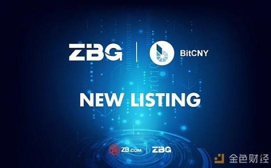 BTS/bitCNY今日上线ZBG.com交易平台