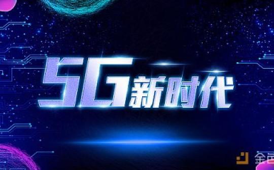 "Sinoc亮相深圳""一带一路""十万人博览会 拥抱5G 引爆全场"
