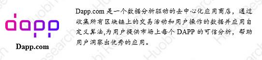 「火币区块链产业专题报告」游戏篇(二)