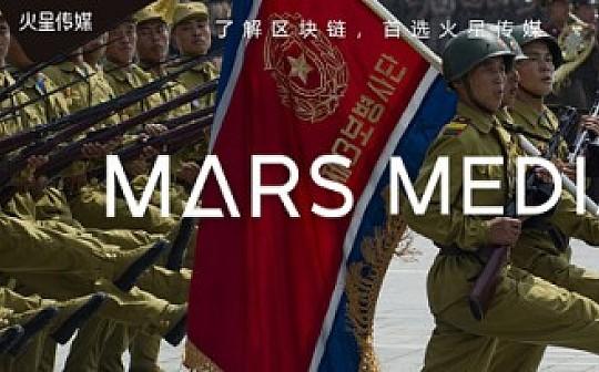 一个你所不知的朝鲜 美女诱惑 黑客盗币 举国挖矿