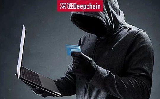 币安KYC资料再遭直播 黑客与币安谈判记录全曝光