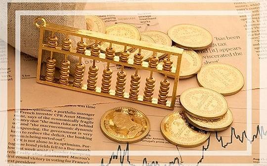 金色早报 |  声音:央行数字货币发行后能提升对货币运行监控的效率 丰富货币政策手段