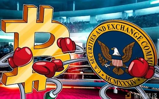 """与SEC的长期""""对决""""中  加密货币能撑到最后一回合吗?"""