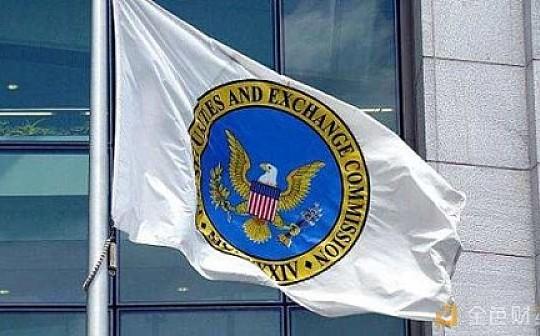 美国SEC要求冻结1CO欺诈资产 VERI币价随即腰斩
