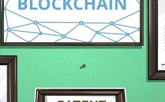阿里巴巴在美提交区块链域名管理系统的专利