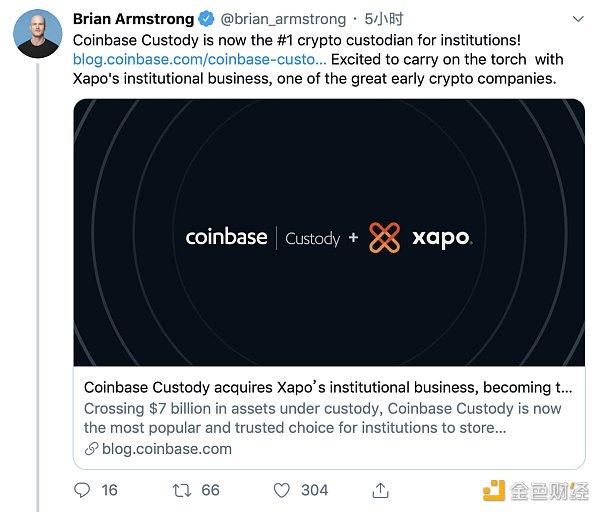 Coinbase CEO:机构每周携2-4亿美元入场 为何币价还在跌?