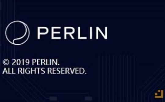 DemoShow Online:Perlin Network 高伸缩性的PoS智能合约平台
