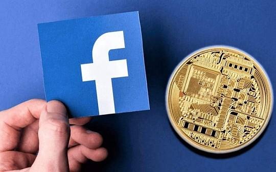 Libra能为Facebook的广告与信贷业务带来什么?