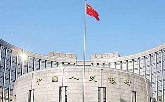 央行数字货币的这五年 在憋什么大招?