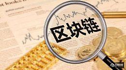 中共中央、国务院支持在深圳开展数字货币研究与移动支付等创新应用