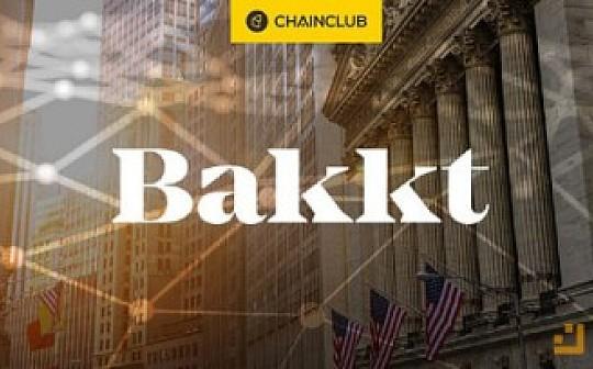 天天喊的牛市利好无一应验 9月上线的Bakkt会是例外吗?