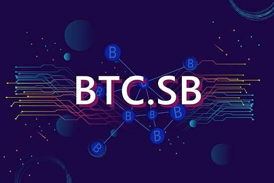 域名btc.sb被多家资本联合收购 AB资本/周全资本等参与