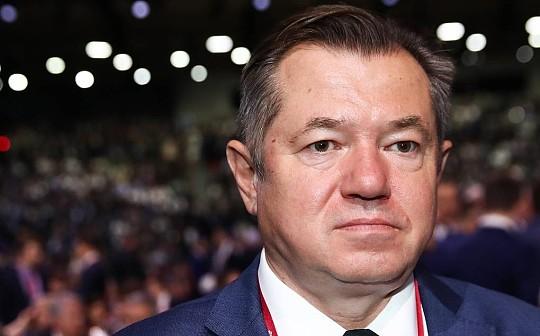 俄总统顾问担任EEC宏观经济部部长 或推动俄国国家数字货币进程