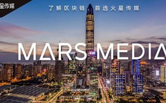 中央在深圳试点数字货币研究 现在高兴为时太早