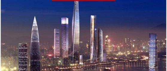 深圳为何会成为我国法定数字货币创新应用的桥头堡?