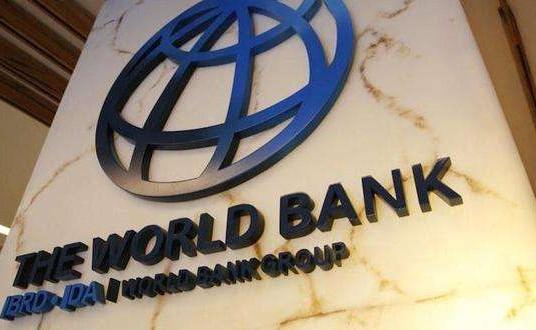 金色早报 | 世界银行又发行了3380万美元的Ethereum区块链债券