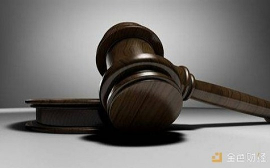纽约最高法院裁定:NYAG对Bitfinex拥有管辖权  允许前者继续开展调查