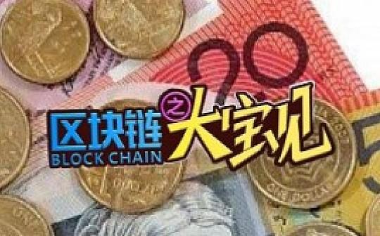 未来已来 稳定币将重塑世界金融体系