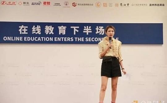 Emma担任亚布力青春讲师为广大学生演讲并在5G论坛发言