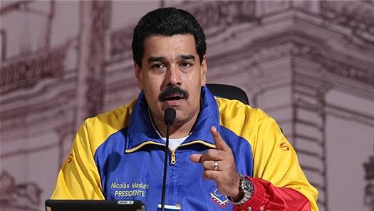 (委内瑞拉古拉斯•马杜罗发誓停止在其石油贸易活动中使用美元)