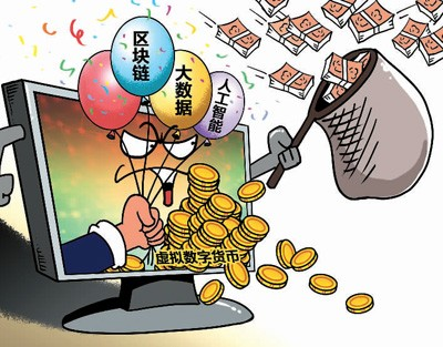 """人民日报海外版:""""数字人民币""""不是虚拟货币、不是网络支付"""
