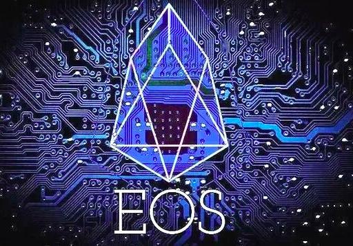 惊现EOS假币 怎么来的?如何识别?