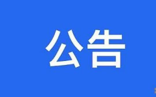重要|USDT合约WEB端交易界面迎来大改版
