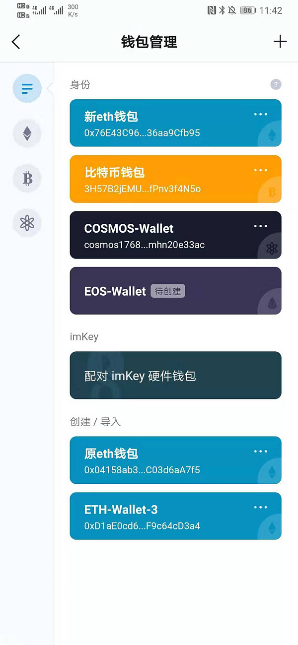 Do you know these hidden features of the wallet?