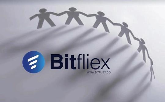 亚欧大陆加密货币交易所的革命 Bitfliex.co的加密无疆界