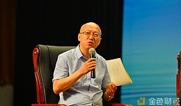 当区块链遇到文娱中国软件行业协会区块链分会技术创新会议成功召开