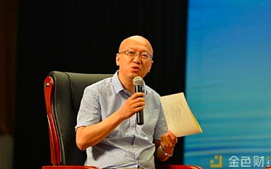当区块链遇到文娱  中国软件行业协会区块链分会技术创新会议成功召开