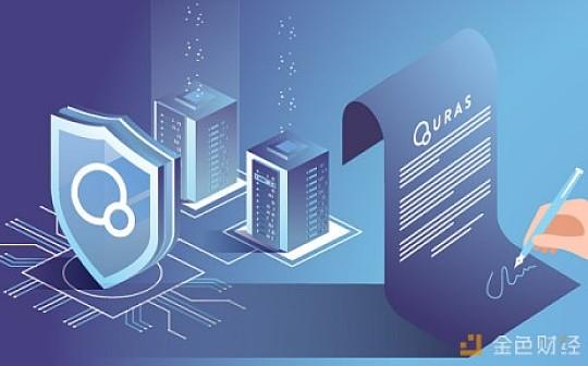 QURAS如何利用匿名技术保护用户隐私
