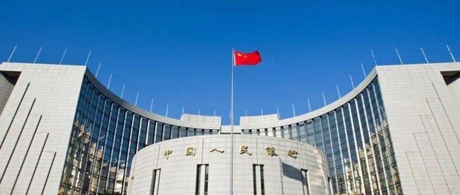 """央行发布2018年报:4次提及数字货币 称""""已取得阶段性进展""""(PDF全文)"""