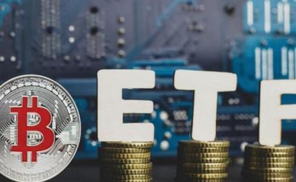金色周报丨比特币ETF审批一事 这次SEC能否通过?