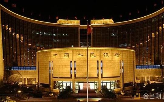 中国央行数字货币CBDC蓄势待发,拟向七家机构率先发行