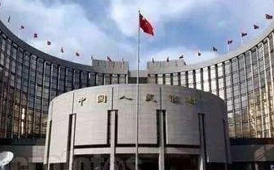 肖磊:辟谣很微妙 腾讯和阿里将参与央行数字货币发行