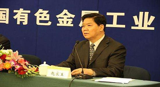(中国有色金属工业协会等签署了战略合作备忘录)