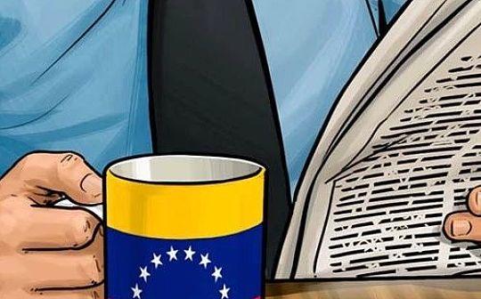 委内瑞拉官方:石油币汇款平台已准备就绪