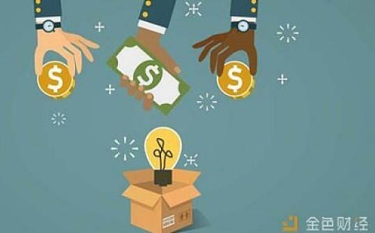 资本围猎支付系统:做区块链世界的支付宝