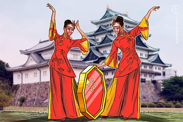中国央行计划优先发行央行数字货币