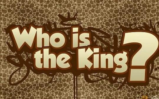BHOM新时代 谁将成为加密之王?